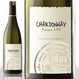 トルコワイン ヴィンカラ マフゼン シャルドネ 白ワイン 750ml Turkish Wine Vinkara Mahzen Chardonnay White Wine トルコ産