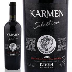 トルコワイン ディレン カルメン セレクション レッド 2018 赤ワイン 750ml トルコ産 Turkish Wine Diren Karmen Selection Red Wine 2018
