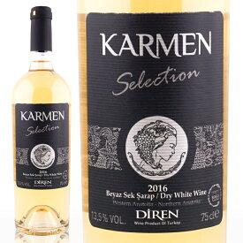 トルコワイン ディレン カルメンセレクション 2016 白ワイン 750ml Turkish Wine Diren Karmen Selection White Wine 2016 トルコ産