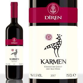 トルコワイン ディレン カルメン 2017 赤ワイン 750ml Turkish Wine Diren Karmen Red Wine 2017 トルコ産