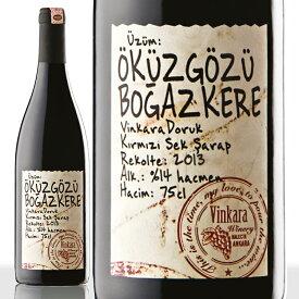 トルコワイン ヴィンカラ ドルク オキュズギョズ&ボアズケレ 2017 赤ワイン 750ml Turkish Wine Vinkara Doruk Okuzgozu & Bogazkere Red Wine 2017 トルコ産