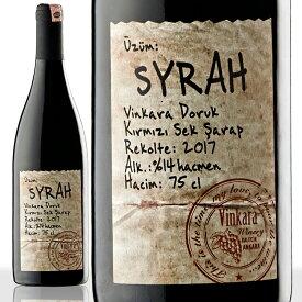 トルコワイン ヴィンカラ ドルク シラー 2016 辛口 フルボディ 赤ワイン 750ml Turkish Wine Vinkara Doruk Syrah Dry Red Wine 2016 トルコ産