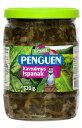 PENGUEN ペンギン 炒めほうれん草の瓶詰め 520g トルコ産