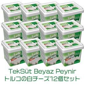【ケース販売】TEKSUT テキスュトゥ 白チーズ 500g×12個セット(1ケース) トルコ産 Beyaz Peynir ベヤズペイニール ホワイトチーズ