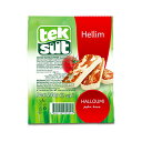 【在庫処分SALE】TEKSUT テキスュトゥ ヘリムチーズ 250g トルコ産 ハルミチーズ ハルーミチーズ Hellim Peynir Hallo…