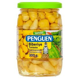 Penguen ペンギン 砂糖不使用 無添加 ビベリイェピクルス(小唐辛子のピクルス) 300g トルコ産 Katkisiz Biberiye Tursusu Pickled (Small) Hot Peppers
