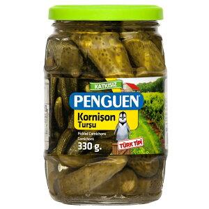 Penguen ペンギン 砂糖不使用 無添加 小キュウリのピクルス 330g トルコ産 小きゅうり Katkisiz Kornison Tursu Pickled Cornichons