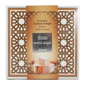 Divan ディヴァン アーモンドのロクム 250g ターキッシュディライト トルコ産 Turkish Delight with Almond Bademli Lokum
