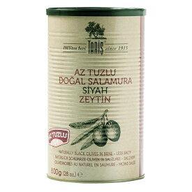 TARIS タリッシュ 減塩ブラックオリーブ缶 1,260g(固形部800g)トルコ産 ゲムリック種 Gemlik type low salted