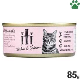 【2】 イティ キャット チキン&サーモン缶 85gグレインフリー 猫 全猫種 全年齢 キャットフード ニュージーランド iti cat
