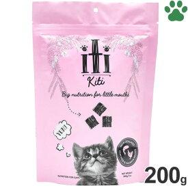 【8】 イティ キャット エアドライフード チキン&サーモン ディナー 200g低温乾燥 グレインフリー エアドライ製法 猫 全猫種 全年齢 キャットフード ニュージーランド iti cat