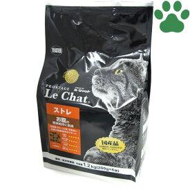 【14】 [正規品] イースター 猫ドライ プロステージ ル・シャット ストレ 1.2kg (200g x 6袋)お腹の健康維持 国産 ルシャット キャットフード 成猫 小粒