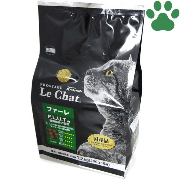 【14】 [正規品] イースター 猫ドライ プロステージ ル・シャット ファーレ 1.2kg (200g x 6袋) F.L.U.T.(下部尿路)の健康維持 国産 ルシャット キャットフード