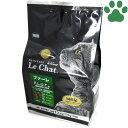 【14】 [正規品] イースター 猫ドライ プロステージ ル・シャット ファーレ 1.2kg (200g x 6袋) F.L.U.T.(下部…
