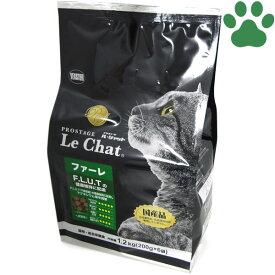 【14】 [正規品] イースター 猫ドライ プロステージ ル・シャット ファーレ 1.2kg (200g x 6袋)F.L.U.T.(下部尿路)の健康維持 国産 ルシャット キャットフード 成猫 小粒