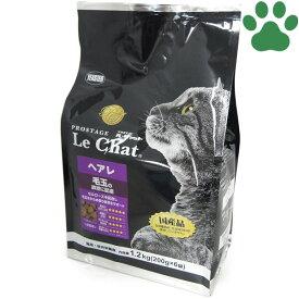 【14】 [正規品] イースター 猫ドライ プロステージ ル・シャット ヘアレ 1.2kg (200g x 6袋)毛玉の排泄 国産 ルシャット キャットフード 成猫 小粒