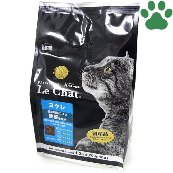 【14】 [正規品] イースター 猫ドライ プロステージ ル・シャット ヌクレ 1.2kg (200g x 6袋) 免疫の維持 国産 ルシャット キャットフード