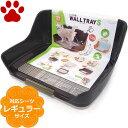 【130】 ボンビ 犬用 しつけるウォールトレー Sサイズ ブラウン (ペットシーツ レギュラー用) ペットトレー ペットトイレ ペットトレイ