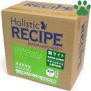 【51】 [正規品] ホリスティックレセピー 猫ライト(減量・去勢猫用) チキン&ライス 4.8kg (400g X 12袋) キ…
