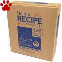 【67】 [正規品] ホリスティックレセピー 成犬用(1〜7歳) 中粒 ラム&ライス 6.4kg (400g X 16袋) ドッグフ…