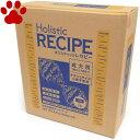 【67】 [正規品] ホリスティックレセピー 成犬用(1〜7歳) チキン&ライス 6.4kg (400g X 16袋) ドッグフード ドライ