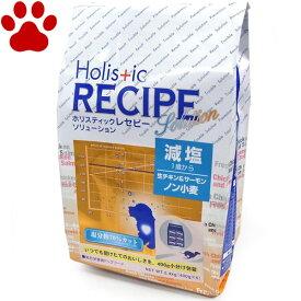 【26】 [正規品] ホリスティックレセピー 減塩 1歳以上 チキン&サーモン 2.4kg (400g X 6袋) ドッグフード ドライ