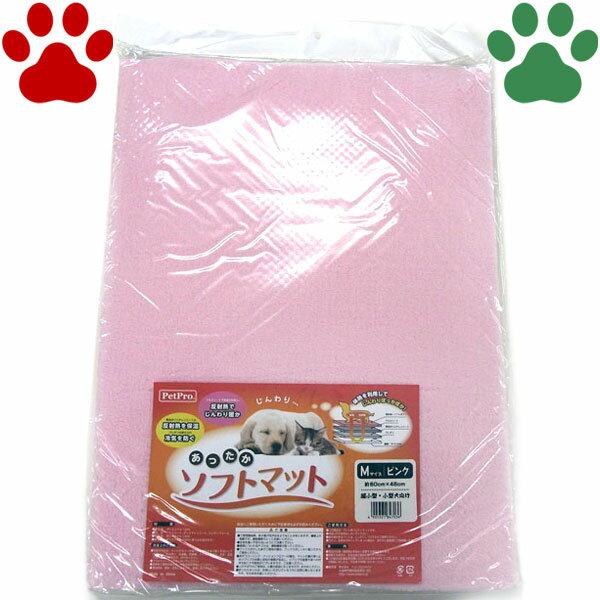 【60】[秋冬] ペットプロ 超小型犬用/小型犬用 あったかソフトマット Mサイズ 60x45cm ピンク 毛布 暖か シンプル