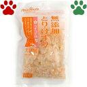 【4】 ペッツルート 犬猫用おやつ 無添加 とりけずり うすうす花 20g 国産 ふりかけ