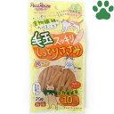 【3】 ペッツルート 猫用おやつ 毛玉スッキリ しっとりささみ 20g 国産 たっぷり食物繊維