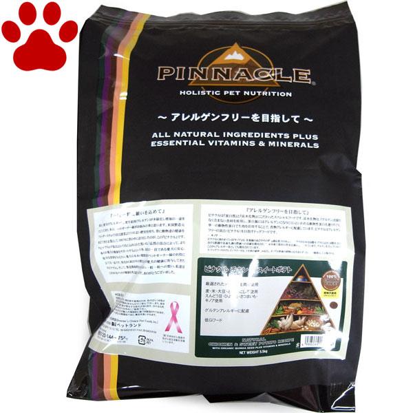 【57】 [正規品] ピナクル チキン&スイートポテト 5.5kg 全犬種/全年齢 穀物不使用 グレインフリー アレルギー対応 ドッグフード