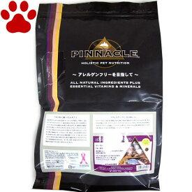 【57】 [正規品] ピナクル トラウト&スイートポテト 5.5kg 全犬種/全年齢 穀物不使用 グレインフリー アレルギー対応 ドッグフード