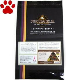 【57】 [正規品] ピナクル ダック&スイートポテト 5.5kg 全犬種/全年齢 穀物不使用 グレインフリー アレルギー対応 ドッグフード