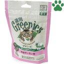 【1】 [正規品] 猫用 グリニーズ 香味サーモン味 70g デンタルケア 歯磨き おやつ