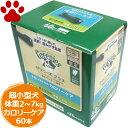 【25】 [正規品] グリニーズプラス カロリーケア 超小型犬用(体重2から7kg) 成犬用 60本入り グリニーズ ティ…