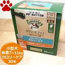 【12】 [正規品] グリニーズプラス カロリーケア 小型犬用(体重7から10kg) 成犬用 30本入り グリニーズ プチ…
