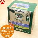 【12】 [正規品] グリニーズプラス エイジングケア 超小型犬用(体重2から7kg) 高齢犬用(7歳以上) 60本入り …
