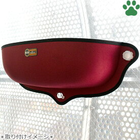 【0】 K&H 猫用 イージーマウント ウィンドウベッド 新吸盤タイプ レッド 体重10kgまで ガラス窓取付ベッド ウインドウベッド フォトジェニック インスタ映え