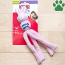 【1】 愛猫用 ふれあい玩具 KONG コング キャットウァバ バニー 鈴入り キャットニップ入り 猫じゃらし おもちゃ ネコ ねこ