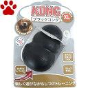 【4】 愛犬用 しつけ/知育玩具 KONG ブラックコング XL 超大型犬 成犬用 ゴムの硬さ;固め 犬 おもちゃ オモチャ トレーニング コング