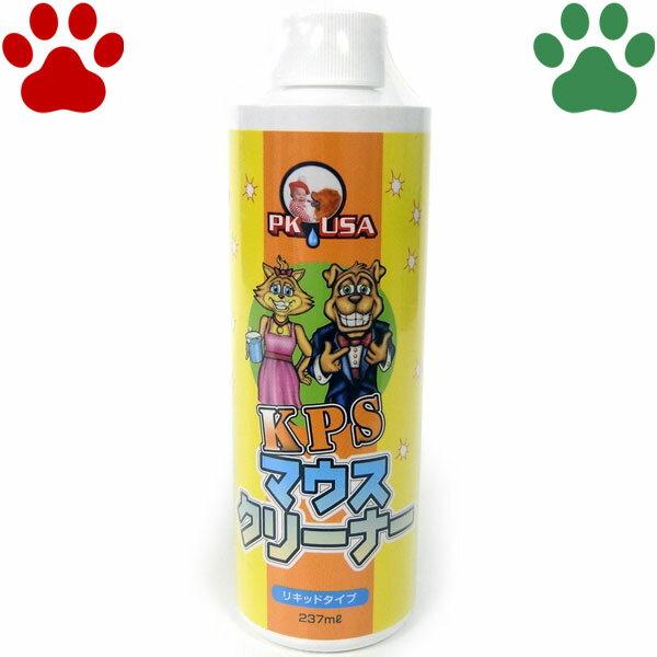 【5】 [正規品] KPS マウスクリーナー 237ml リキッドタイプ 犬猫用 口内洗浄液
