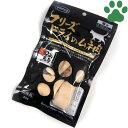 【2】 ママクック 猫用 フリーズドライのムネ肉 30g 国産 高原但馬どり使用 おやつ