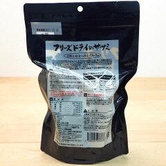 【4】ママクック猫用フリーズドライのササミ150g国産国産チキン使用おやつ