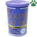 【3】 ワンラック ゴールデン キャットミルク 130g 子猫/成猫 計量スプーン付き 総合栄養食 森乳サンワールド …