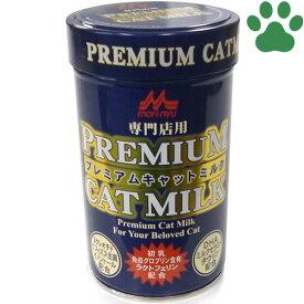 【3】 ワンラック プレミアム キャットミルク 150g 子猫/成猫 計量スプーン付き 総合栄養食 森乳サンワールド 粉末 猫用 国産