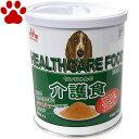 【4】 ワンラック ワンちゃんの介護食 350g 総合栄養食 森乳サンワールド 粉末 国産