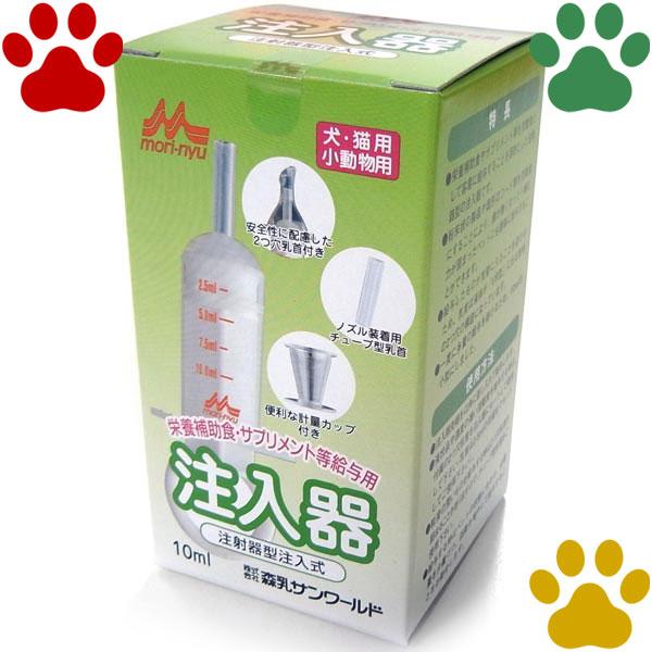 【1】 ワンラック 犬猫用 注入器 10ml 2つ穴乳首/チューブ型乳首/計量カップ付き 森乳サンワールド 国産 注射器型給餌器