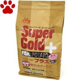 【23】 スーパーゴールド フィッシュ&ポテト プラス 2.4kg 関節の健康に配慮 成犬/シニア犬 低アレルゲン ワンラック 森乳サンワールド ドライ