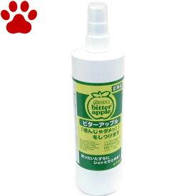 【6】 [正規品] ビターアップル スプレー 473ml ニチドウ 犬 しつけ 噛み癖 スプレー