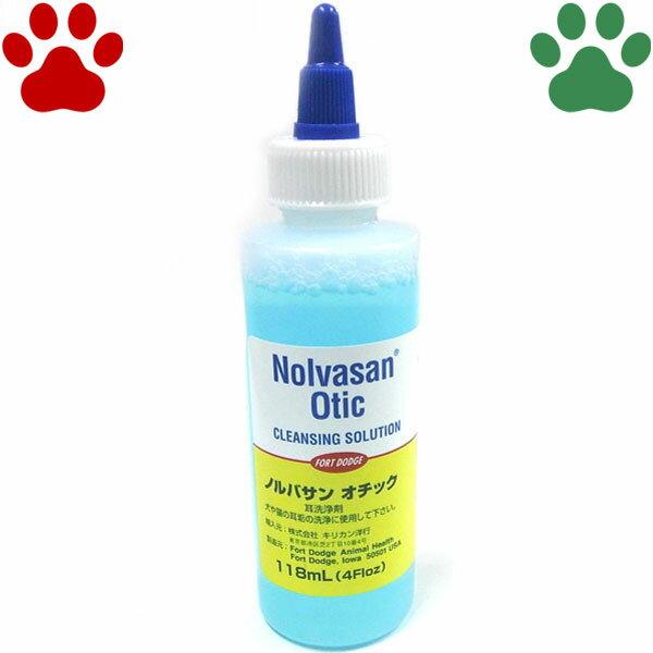 【2】 [正規品] ノルバサン オチック 118ml 犬猫用 耳洗浄剤 イヤークリーナー ノルバサンオチック