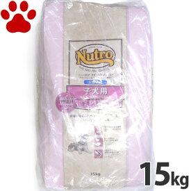 【180】[賞味期限:2020/4/9] [正規品] ナチュラルチョイス 大型犬用 子犬用 チキン&玄米 15kg ニュートロ ドッグフード